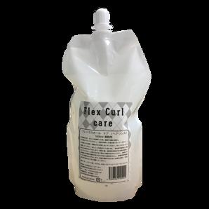フレックスカールケア(酸リンス・後処理剤)